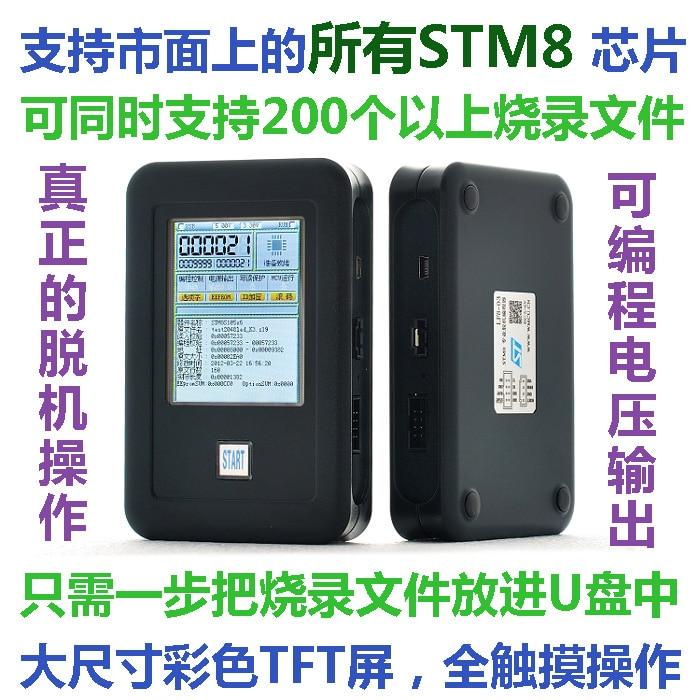 STM8 Offline Programmer, Offline Download Line, Hand Burning Writer, STM8 Programmer stm8s 8l tssop20 burning holder test bench downloader offline programmer seat