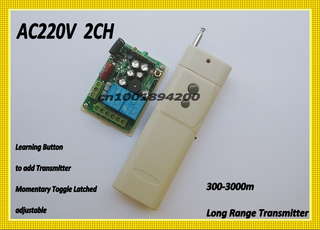 Remote Control Switches AC220V 2CH Relay Receiver Transmitter Long Range 300-3000mWireless Switch for LED Light Lamp Power ONOFF ac 85v 250v wireless remote control switch remote power switch 1ch relay for light lamp led bulb 3 x receiver transmitter