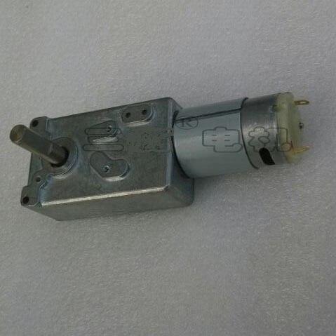 Worm gear 12V brush DC motors low speed robot model 6v 12 rpm 20 rpm 58 rpm 25 rpm 42 rpm 120 rpm 12V 2.5RPM