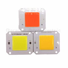 5 PCS 12V 50W 400-840NM/ Warm white /Cool LED COB chip Integrated Smart IC Driver High Power Chip Grow light