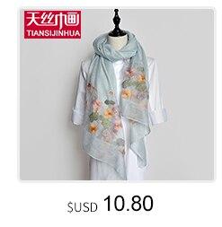 xiajisimaoguanlian7-28_02