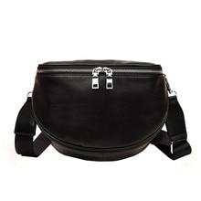 Fashion Women Waist Bag Pure Color Shell Luxury Leather Chest Crossbody Bag Belt Heuptasje Pack For Girls Bum Bag Packs
