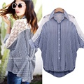 Kesebi 2017 Spring Summer New Hot Women European Style Turn-down Collar Striped Shirts Female Lace Stitching Bat Sleeve Blouses