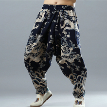 Buy mens hippy trousers and get free shipping on AliExpress.com a8d0423aba74