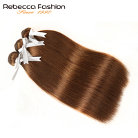 Rebecca Braziilian Straight Hair Weave 3 Bundles Human Hair Bundles Brown Color 6 100 Remy Hair