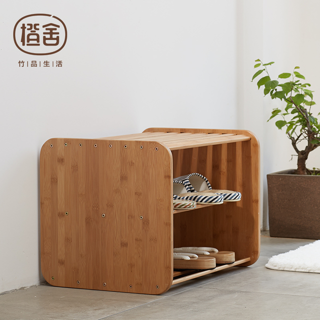 Orange House Bamboo Shoes Stool Shoe Simple Modern Bench Storage  Rack Sofa With S28