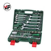 ALLSOME 82 шт. гаечный ключ Set Socket Инструменты для ремонта автомобилей, установить ключ гаечный ключ Комбинации Бит Набор ключей YF165