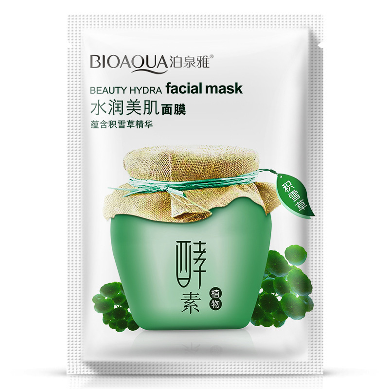 Beauty Hydra Facial Masks Snow Grass Moist Skin Face Care Ma