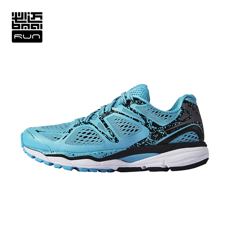 BMAI Running Shoes For Women Marathon 42KM Professional Cushioning Anti-slip Breathable Athletic Outdoor Sport Marathon Sneakers bmai running shoes for men breathable zapatillas deportivas hombre mujer running athletic outdoor sport shoes sneakers woman