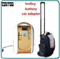 COXTOD Home Car Travel 1L 5L Adjust Medical Oxygen Concentrator Generator Portable with Battery Car Adpator Carry Bag Trolley