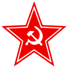 CS-906#15*15cm Star of the USSR car sticker vinyl decal red for auto stickers styling decoration