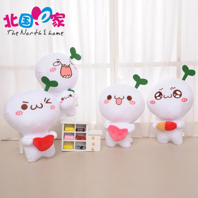 20CM Kawaii Soft Smiley Face Multiple expression Cotton Stuffed Cushion Plush Doll Toys White bear Toy For Kids Baby Mobile