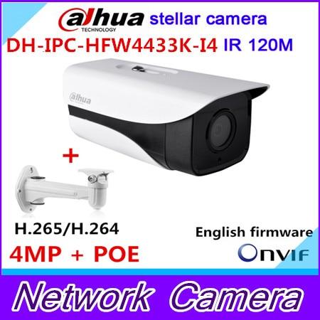 все цены на Original Brand stellar camera 4MP Brand-IPC-HFW4431K-I4 Network IP IR Bullet H265 H264 slot IPC-HFW4431K-I4 онлайн