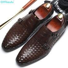 New Spring / Autumn Weaving Men Shoes Dress Luxury Fashion Genuine Leather Oxford Double Monk Strap