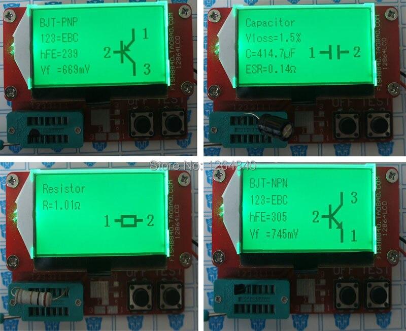 Интегральная микросхема 12864 ESR