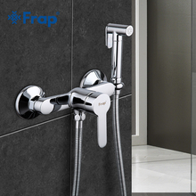 Frap בידה ברזי פליז אמבטיה מקלחת ברז בידה מרסס שרותים בידה מכונת כביסה מיקסר מוסלמי מקלחת Ducha Higienica F2041