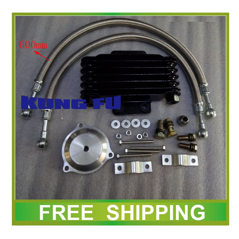 aluminium radiator oil cooler alloy GN250 250CC 300cc TS250 motorcycle accessories rubing matching motorcycle accessories gn250 did9 timing chain in pieces