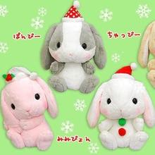 Plush toy Large rabbit doll cloth doll dolls child girl birthday gift