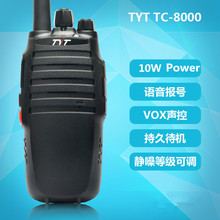 Long Range  TYT TC-8000  High Power 10W two way radio  Walkie Talkie CB Intercom Transceiver Woki Toki