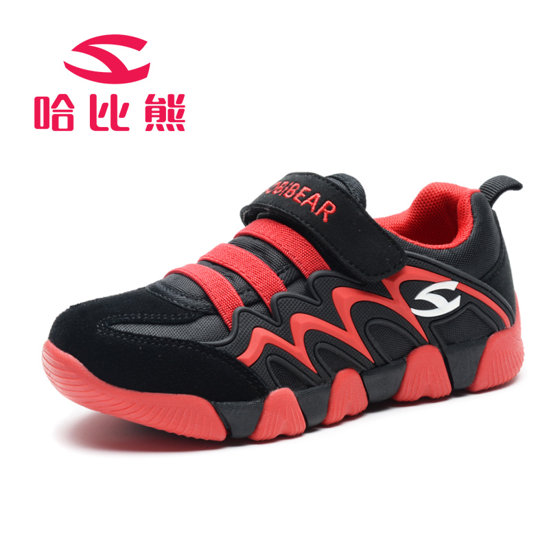 2018 fashion Spring Autumn Kids Shoes Boys Sneakers Outdoor Casual Sport Shoes for girls Children running Mesh Breathable Shoes new hot sale children shoes pu leather comfortable breathable running shoes kids led luminous sneakers girls white black pink