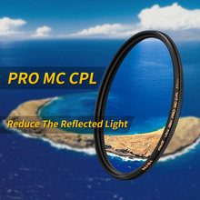 Nisi mc cpl 95mm 82mm 77mm 72mm 67mm 62 58 55 52mm ultra-thin multi-layer coating circular polarized Filter professional grade(China)