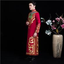 Asia Element male Tang Suits Jacket + Robe traditional Wedding costume groom Gown wedding bridegroom Clothes for Oversea Chinese
