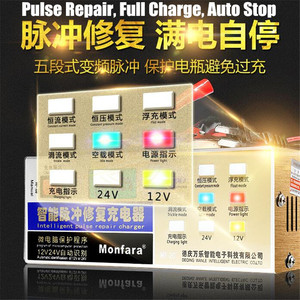 Image 5 - スマート自動 12v/24v車蓄電池充電器液晶 5 段インテリジェントパルス修理鉛酸リチウム電池 6 100AH