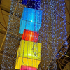 3 3M 300LED Free Shipping Blue Color Curtain Icicle String Lights 110 240v Party Happy Birthday