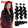 Brazilian Body Wave With Closure 7A Rosa Hair Products 3pcs Wet And Wavy Human Hair Brazilian Virgin Hair With Closure for 11.11