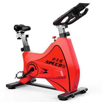 APP rower treningowy domowy cichy kryty pedał rowerowy rower wirujący tanie i dobre opinie upright Time calories speed heart rate exercise program distance Mountain fitness weight loss Magnetic exercise bike