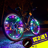Bicycle Lights Night Riding Hot Wheels Cycling Tires Colorful Decoration Mountain Bike Taillights Riding Equipment Accessories