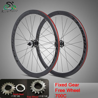 Road Bicycle 700c Wheelset Fixed Gear Cog 17T Free Wheel 17T Aluminum Alloy AL7075 Rim Profile Depth 40mm 24 Holes14G Spoke