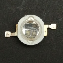 4 Chips Infrared emitting diode Infrared led 5W 940nm IR array infrared lamp Invisible IR LED For computer & Office