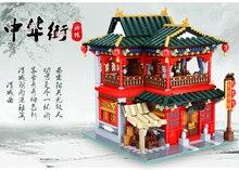 Xingbao 01002 креативная серия MOC 3267 шт. прекрасный набор таверны Дети Развивающие строительные блоки кирпичи игрушечные модели, подарки