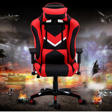 Мода компьютерные кресла WCG игровой стул легкой атлетике LOL стул с алюминиевым сплавом ноги