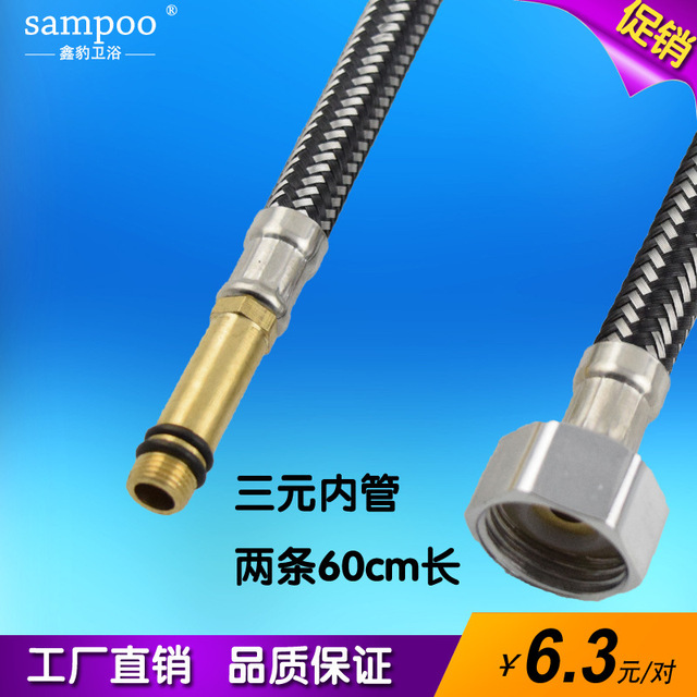 Stainless steel nylon water inlet nozzle hose hot and cold water ...