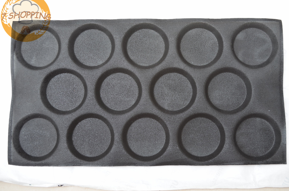 Silicone French Bread Pan