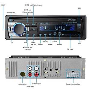 Image 2 - بلوتوث استقبال الصوت مشغل MP3 راديو FM 1 الدين في داش USB/SD/AUX أدوات إلكترونية للسيارات مع جهاز التحكم عن بعد سيارة مشغل إستريو 12 فولت