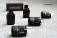 Free shipping one pair Copper Colour Hi End AC Power Electric US Plug IEC power cord plugs OCC 6Nug