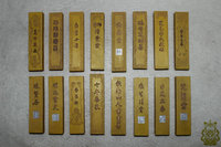 Price For 1 Piece,Old Ink Stick Lao Mo Chinese Calligraphy Painting Ink Stick Chinese Aged Solid Ink Stick Hui Mo Yellow Color