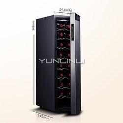 Gabinete de vino doméstico temperatura constante refrigerador de vino tinto caja de almacenamiento electrónico de vino tinto JC-65BW