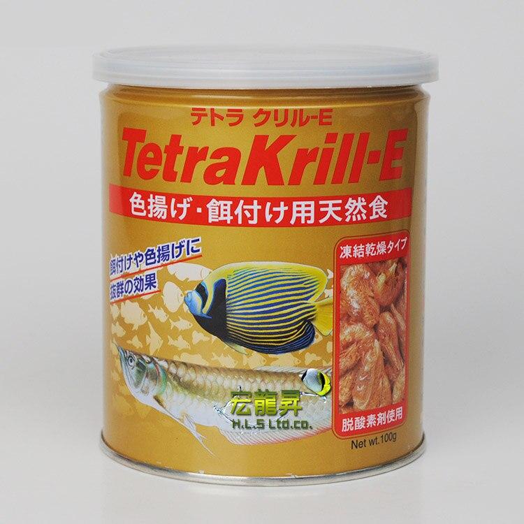 Tetra dried shrimp bonytongue arowana silver red arowana for Saltwater fish food
