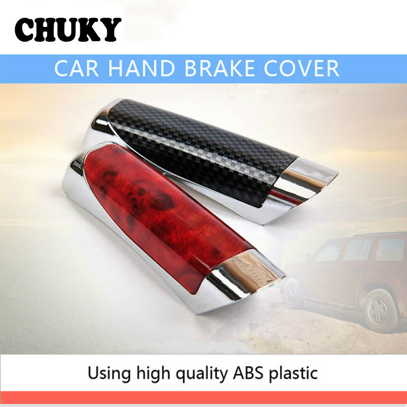 Car Hand Brake Protector Handbrake Cover For Ford Focus MK2 2 3 Fiesta Mondeo MK4 Kuga Toyota Corolla Chr Avensis RAV4 Yaris