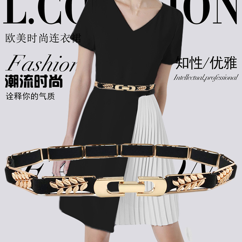 Seabigtoo Gold metal   belts   for women dresses waist chain   belts   female fashion   belt   2018 women tops high quality Stretch Cinch