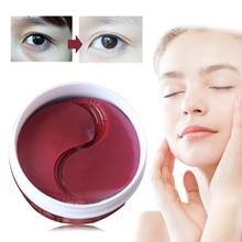 EFERO 60 шт., коллагеновая маска для ухода за кожей глаз против морщин, гелевые нашивки в виде глаз, подушечки против припухлостей, удаление темных кругов, TSLM2