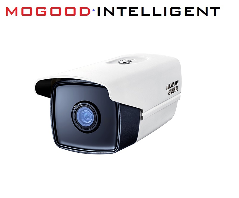 HIKVISION Ultra-Low Light DS-2CD3T26WD-I5 2MP CCTV H.265 IP Bullet Camera Support ONVIF PoE IR 50M Waterproof Outdoor