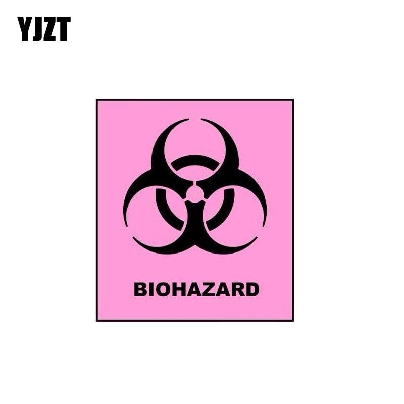 YJZT 15,8 см * 17,8 см смешная биоопасность радиоактивный зомби опасность предупреждение ПВХ наклейка автомобиля стикер 12-0167