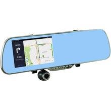 De doble Cámara de Android 4.42 Sistema Del Coche Espejo Retrovisor Con la Navegación del GPS WIFI de la Ayuda