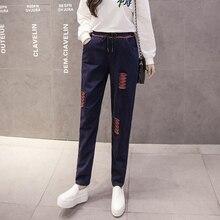 2017 Autumn and Winter New Female Jeans Women's Korean Fashion Holes Elastic Waist Belt Pencil Pants Women Slim Casual Bottoms