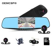 Universal Coche DVR de Doble Lente de Espejo Retrovisor con cámara Full HD 1080 P Auto 4.3 Pulgadas monitor Digital Video Recorder Registratory